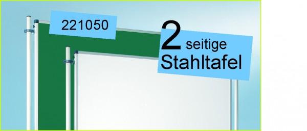 LB Stellwandtafel 150 x 120 cm mit stahlemaillierter Whiteboardoberfläche